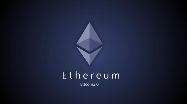 とっても易しいイーサリアム(Ethereum)とは?