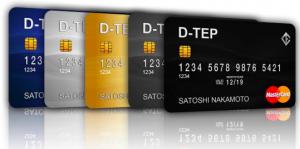 DECOINクレジットカード