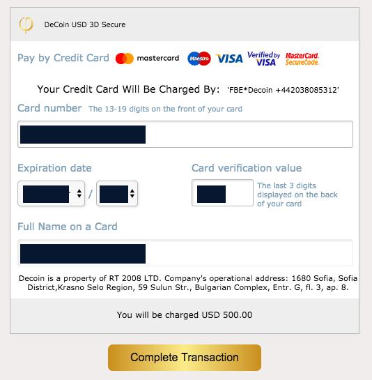 DECOIN公式HPのクレジットカード情報入力画面