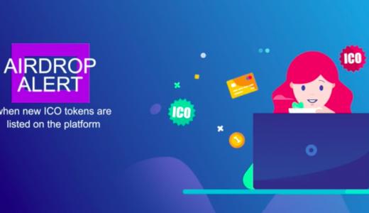 2018年注目のICO!LocalCoinSwap(ローカルコインスワップ)を解説!