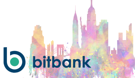 bitbank(ビットバンク)レビュー&登録方法まで全部解説!