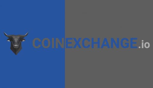 草コインが盛りだくさん!!CoinExchange(コインエクスチェンジ)とは?