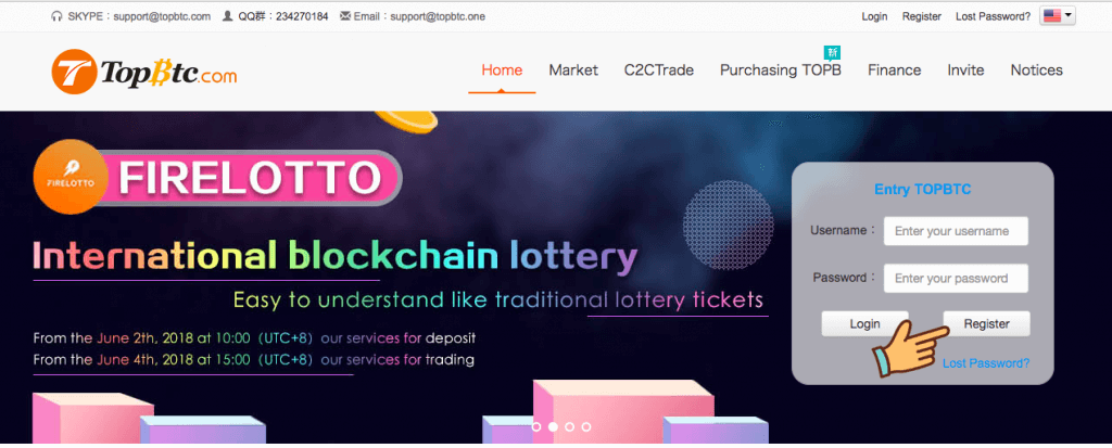 TOPBTCトップページ