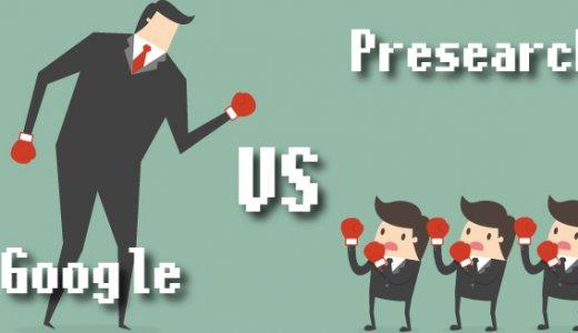 グーグルに喧嘩を売る仮想通貨「Presearch(PRE)」とは?