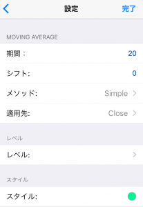 MovingAverageの設定値1