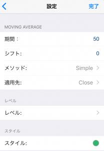 MovingAverageの設定値2
