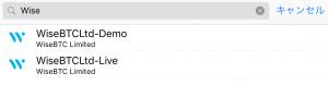タブレット版MT5のサーバー検索画面の画像
