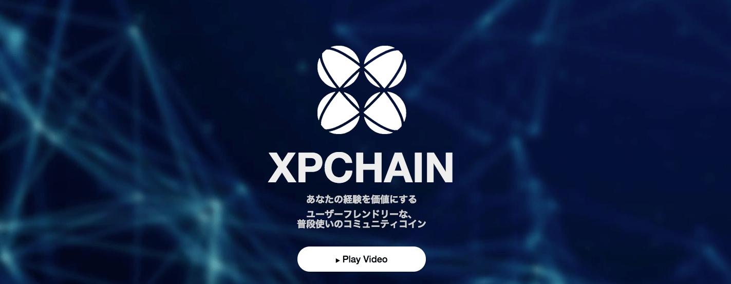 XPC公式の画像
