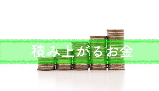 月利30%!?CoinEX(CET)の配当はいくら貰えるのか、実績を全て公開します!
