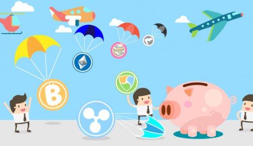 無料だから楽しいエアドロップ!仮想通貨をもらいまくる方法を紹介します♪