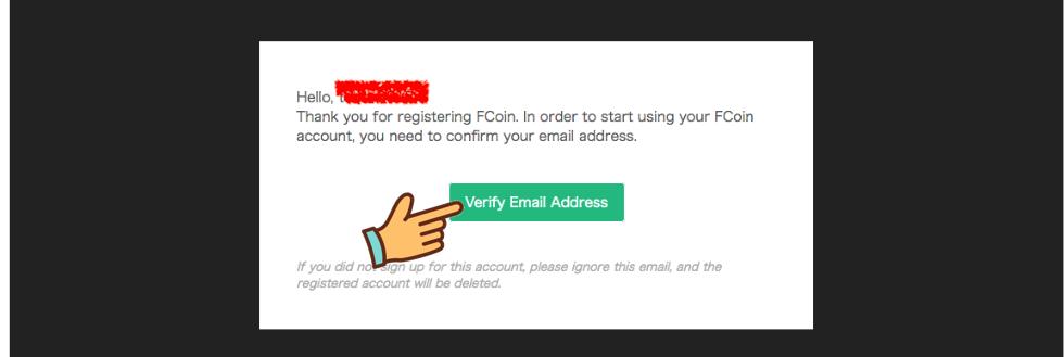 メールアドレスの確認