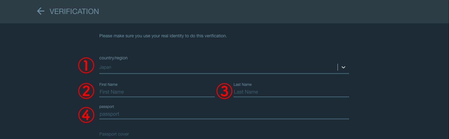 Fcoinの本人確認入力