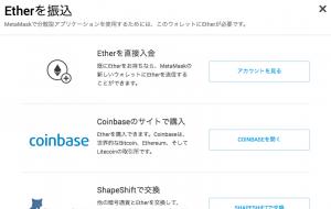 登録完了前に表示されるポップアップ画面