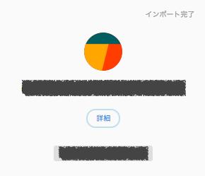 Metamaskのアカウント画面左上2