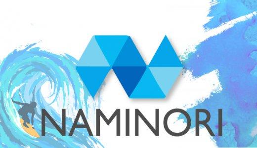 千葉から生まれた仮想通貨プロジェクト!NAMINORI COINの魅力を調べてみた♪