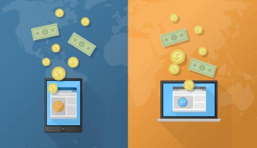 仮想通貨を稼ぐ9つの具体的なやり方 。資金や情勢に合った投資方法を選ぼう!