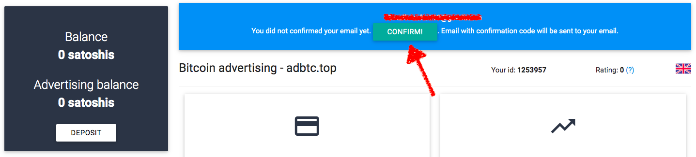adbtcのメアド確認