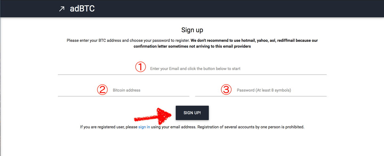 adbtcの登録画面