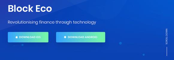 ブロックエコのアプリダウンロード